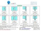 Скачать бесплатно foto  Дешёвые пластиковые окна, алюминиевые конструкции, входные группы, 35110748 в Нижневартовске