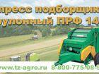 Свежее foto  купить прф 145 35137931 в Воронеже