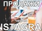 ���� � ������������� � ������ ������, ������� Instagram ��� ����� �������������� ���� ��� � ������ 9�990