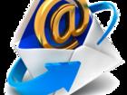 ����������� � ������������ ������ ������� ��������� �������� e mail � ��� ������� ������ �������� � ������ 1