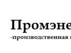 Новое изображение Разное Металлообработка нестандартных изделий по чертежам заказчиков, 35279640 в Екатеринбурге