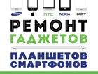 Фотография в   Юг Москвы метро пражская ТЦ Электронный в Москве 300