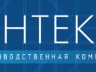 Новое изображение  Изготовление и монтаж пластиковых окон в Магнитогорск 35303958 в Магнитогорске