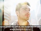 Увидеть фото Курсы, тренинги, семинары Курсы 3д макс Архикад Фотошоп веб-дизайн Пушкино Фрязино Ногинск Электросталь, также Москва и онлайн, Курсы обучения преподаватель 3Ds Max ArchiCAD Photoshop ве 35319369 в Москве