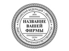 Фотография в Услуги компаний и частных лиц Рекламные и PR-услуги Рекламно-производственная фирма Дельта Копирс в Москве 0