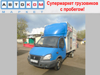 Изображение в   Продается автомобиль Газель 330202. По ПТС в Москве 0
