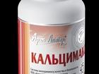 Фото в Недвижимость Аренда жилья Комплекс с кальцием, магнием и хромом, сохраняющий в Москве 510