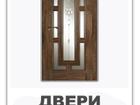 Фотография в Недвижимость Аренда жилья Современный рынок различных дверных конструкций в Москве 17000