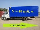 Фотография в   Производство и продажа фургонов увеличенной в Владимире 0