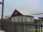 Скачать бесплатно изображение  Продам дом 35659328 в Иваново