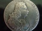 Смотреть foto Антиквариат полтина петра 2 1727 год спб серебро 35663256 в Москве