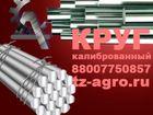 Просмотреть фото  Круг стальной 35683947 в Москве