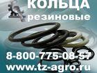 Свежее фото  Резиновые кольца купить 35696608 в Рязани
