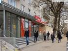 Фотография в Недвижимость Коммерческая недвижимость Продается арендный бизнес с сетевым магазином в Москве 33000000
