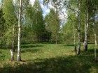 Фотография в   Участок в деревне Абрамовка, Московской Области в Москве 700000