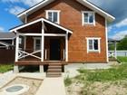Уникальное фото Загородные дома Купить дом в деревне по Киевскому шоссе от собственника у озера 35875928 в Москве