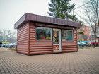 Скачать изображение  Ларьки/будки/киоски для вашего бизнеса, а также строительные бытовки под ключ 35900586 в Ижевске