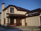 Скачать бесплатно изображение  Строительство быстровозводимых каркасных домов, СК Юнион 35987572 в Краснодаре