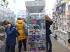Новое фотографию  Мыльная Опера-Товары для Рукоделия в Серпухове, 36101060 в Серпухове