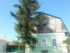 Увидеть изображение  Продам дом с участком в с, Серповое, 36167513 в Тамбове