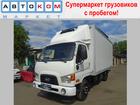 Изображение в Авто Грузовые автомобили Продается автомобиль Hyundai HD 78. Рефрижератор в Москве 0
