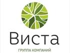Свежее foto  Ландшафтный дизайн от компании «Виста» 36594912 в Краснодаре