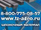Изображение в   гост 23360. Ижевский МК и Орловский ММЗ производят в Краснодаре 342