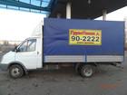 Свежее фото  заказ газели 36687085 в Оренбурге