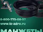 Фотография в   манжеты гидравлические гост 6969 54. Магазин в Москве 11