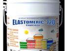 Уникальное фотографию  Elastomeric - 720 Topcoat 36810563 в Мурманске