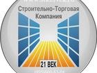 Увидеть изображение Разное Ремонт помещений, Реконструкция зданий, Углубление подвалов, 36817219 в Санкт-Петербурге