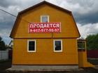 Фотография в   Срочно продам дачный дом (построенный в мае в Талдоме 1500000
