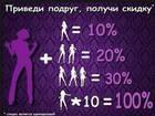 Увидеть foto Массаж Массаж и Миостимуляция http:/a-markovich, ru 36857778 в Москве