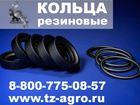 Фотография в   кольца резиновые уплотнительные круглого в Москве 24