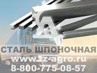 Просмотреть изображение  шпонка 36922059 в Кургане