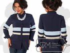 Уникальное изображение  Распродажа женской модной одежды с доставкой 36938877 в Москве