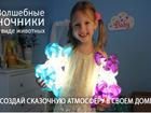 Фото в Услуги компаний и частных лиц Разные услуги НОВИНКА! Дизайнерские ночники - светильники в Москве 2000