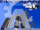 Увидеть изображение  сталь калиброванная круглая купить 36963135 в Краснотурьинске