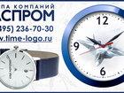 Фото в   Предлагаем часы с символикой заказчика. Наручные в Москве 0