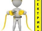 Изображение в   Вызвать электрика можно как для устранения в Севастополь 0