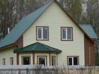 Фотография в   Продаю дом в д. Верховье земли населенных в Москве 2700000