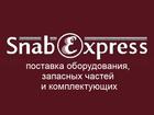 Увидеть фото Другая техника Поставка оборудования, запасных частей и комплектующих 37090876 в Москве