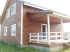 Свежее изображение Загородные дома купить дом в деревне в подмосковье недорого от собственника 37090934 в Москве