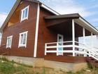 Изображение в Загородная недвижимость Загородные дома Комлево ДПК Боровки Продаётся новый загородный в Москве 2450000