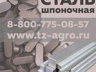 Изображение в   сталь калиброванная квадратная. Шпоночный в Санкт-Петербурге 83