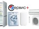 Уникальное foto  Ремонт бытовых и промышленных холодильников 37118277 в Москве