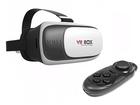 Смотреть изображение Разное Очки виртуальной реальности VR BOX2, 0+джойстик 37180045 в Москве