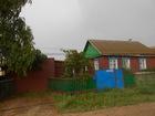 Увидеть изображение  Продается дом в городе Петров Вал Волгоградской области 37193008 в Петровом Вале