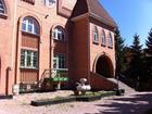 Смотреть фотографию  Сдам дом под бизнес 37201463 в Ульяновске