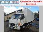 Фотография в Авто Грузовые автомобили Продается автомобиль Hyundai HD78 с рефрижератором в Москве 0